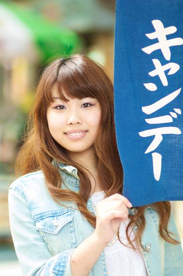 美沢憂 3.jpg