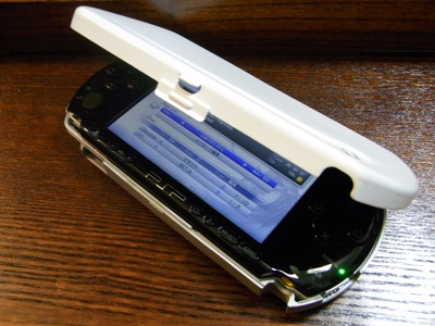 PSP with a cover.JPG