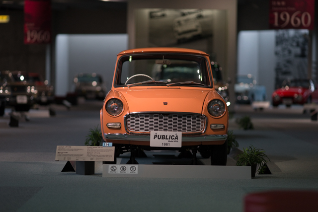 TOYOTA AUTOMOBILE MUSEUM.jpg