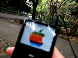 iPod in HIBIYA PARK.jpg