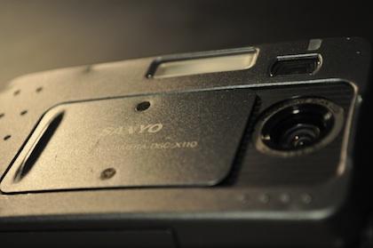 DSC-X110.jpg
