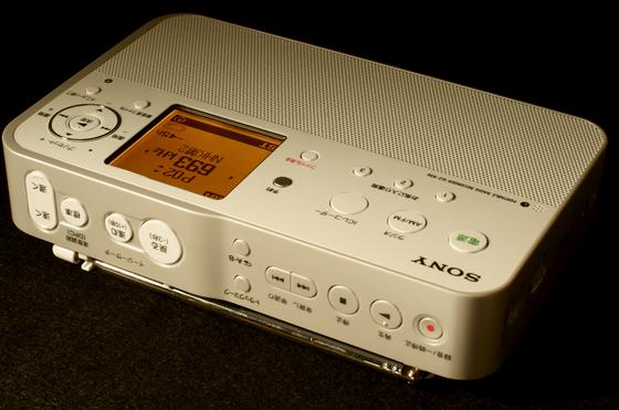 SONYのラジオを聴けるやつ.jpg
