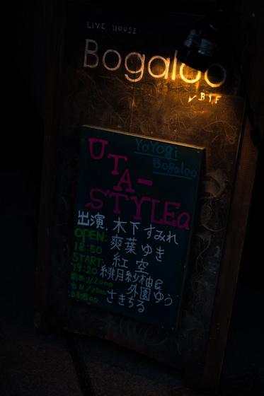 UTA-STYLEα.jpg