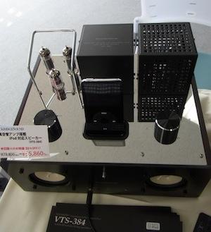 VTS-384.jpg