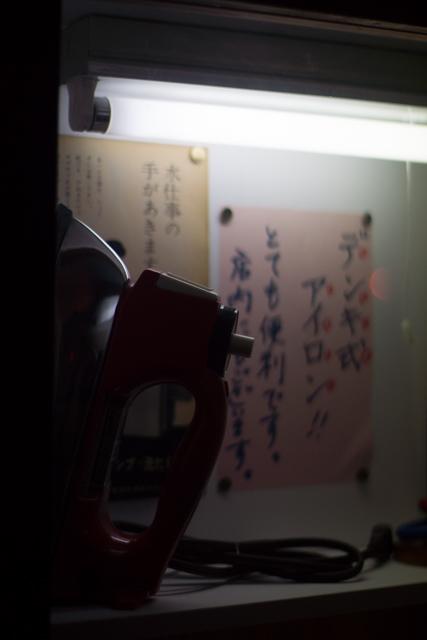 Yashica CONTAX Planar T* 50mmF1.4 02.jpg