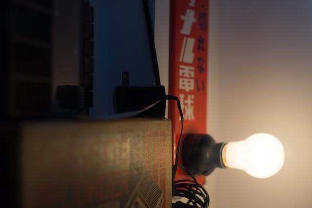 Yashica CONTAX Planar T* 50mmF1.4 08.jpg