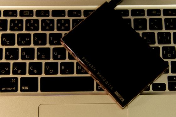 portable HARDDISK.png